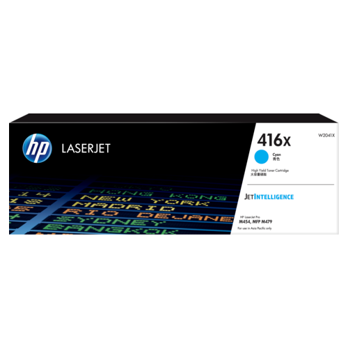 Genuine HP #416X W2041X Cyan Toner - 6,000 pages